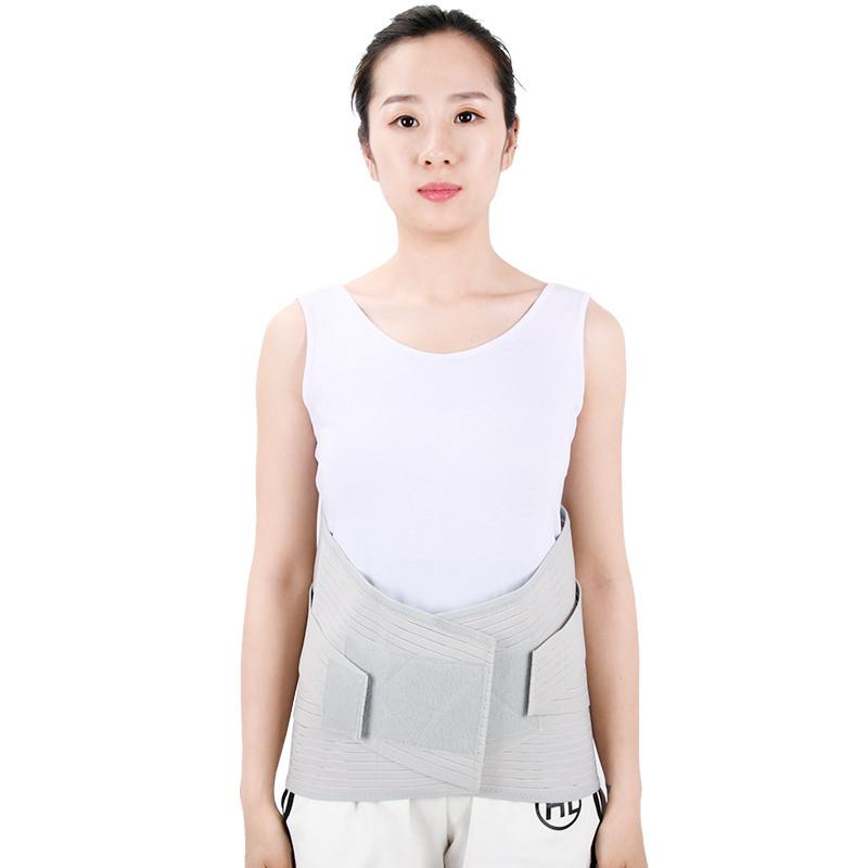 护腰带腰肌劳损2.jpg