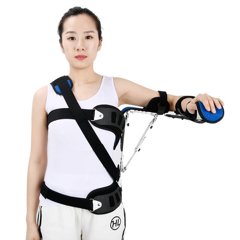 肩外展支具2.jpg